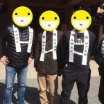 熱田神宮へ厄払いに行ってきた【体験談】服装・料金・封筒・所要時間は?