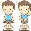 子育てレコーディングダイエット体験談⑩足こぎエクササイズでぽっこりお腹をスッキリさせよう!!