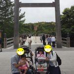 【伊勢・志摩・二見、旅行記】1泊2日、子供連れオススメ旅行プランをご紹介!!