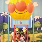 特典いっぱい!名古屋アンパンマンミュージアムで誕生日を祝ってきた!