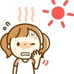 子供のための熱中症予防対策!!