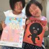 【うちの子供のトレンド2019年】3歳・5歳の人気ベスト3:おもちゃ、絵本、歌、アニメ(キャラクター)