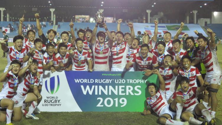 2019ワールドラグビーU20トロフィー日本代表が優勝を飾る!