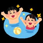子供と行く!愛知県のプールおすすめ5選はここだ!