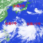 台風9号と10号2019の進路や石垣島への被害は?飛行機への影響は?