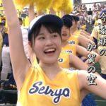 星稜高校のかわいい&かっこいい画像まとめ2019!甲子園歴代のチアリーダー&選手を紹介!
