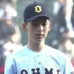 林優樹(近江高校)のかわいい&イケメン画像は?身長や体重などプロフを調査!