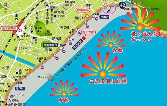 熊野大花火大会2019の穴場スポット:「ゲート1」