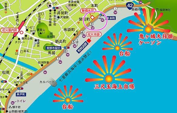 熊野大花火大会2019の穴場スポット:「ゲート2~3」
