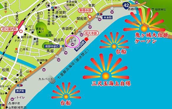 熊野大花火大会2019の穴場スポット:「ゲート5」