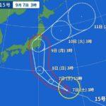 台風15号2019の進路や愛知県名古屋市への被害は?レゴランドや長島スパーランドなどへの影響は?