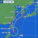 台風18号2019の進路や沖縄や石垣島への被害は?飛行機の影響は?