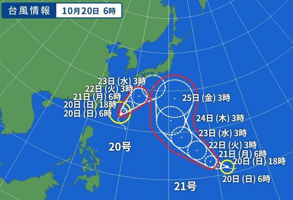 台風20号&台風21号2019の米軍やWindyの進路