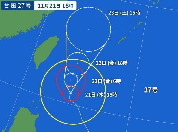 台風27号2019の進路や沖縄や石垣島への被害は?飛行機の影響は?