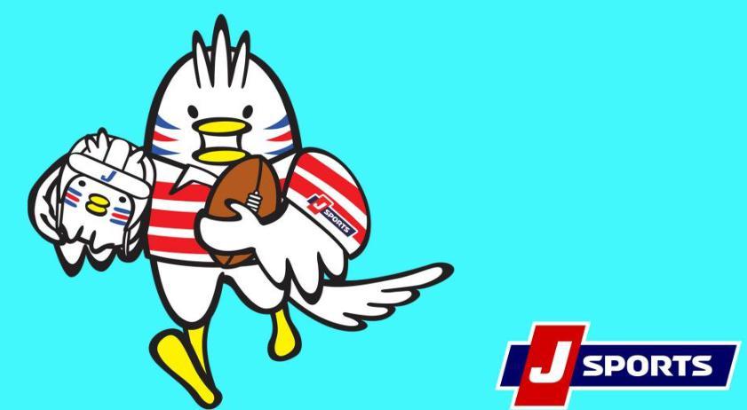 J-SPORTSオンデマンドの放送日程】ラグビーワールドカップ全48試合の見逃し&ライブ配信はいつ2