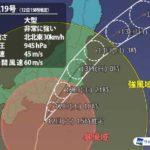 台風19号2019の進路や千葉県浦安市への被害は?東京ディズニーランドへの影響は?