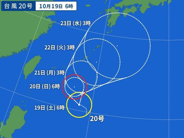 台風20号2019の米軍やWindyの進路3
