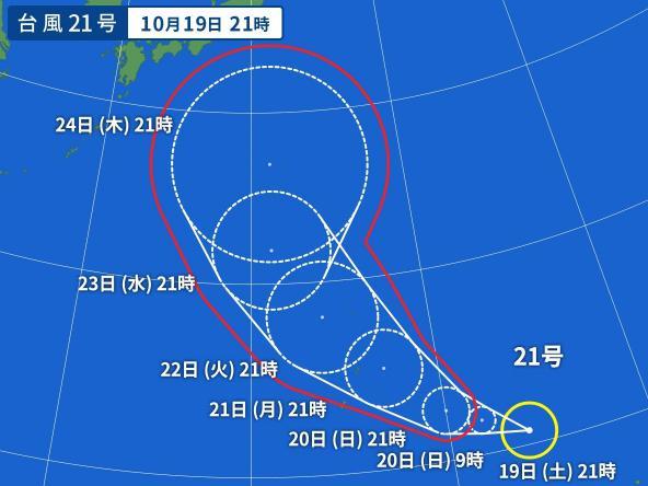 台風21号2019の進路や千葉県浦安市への被害は?東京ディズニーランドへの影響