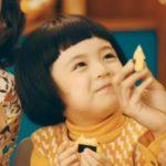 「トロッピー」6PチーズCMの子役は誰?ダンスが超かわいい!踊ってる子役の本保佳音のドラマやCM動画などを紹介!