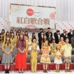 第70回NHK紅白歌合戦2019の初出場歌手は?記者会見やPV動画と出演者全41組を紹介!