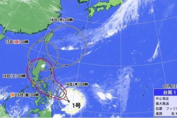 2020台風1号の最新進路や沖縄や石垣島への被害は?飛行機の影響は?
