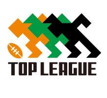 ラグビートップリーグ2020の日程と試合結果!ライブ配信や見逃し動画を無料視聴する方法は?