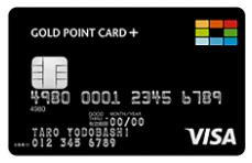 ヨドバシカメラ福袋2021(ヨドバシ夢のお年玉箱)GOLD POINT CARD+ゴールドポイントカード・プラス