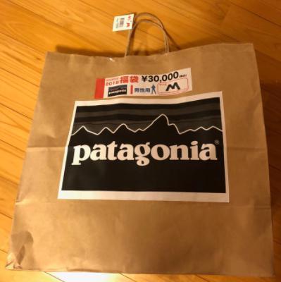 パタゴニア福袋2022年の予約日や購入方法は?中身の値段や口コミなどネタバレ情報を紹介します!