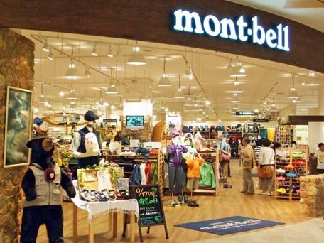 モンベル(mont-bell)福袋2022年の予約日や購入方法は?中身の値段や口コミなどネタバレ情報を紹介します!